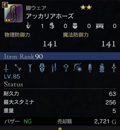 akahouzu